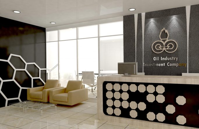 Oil Industry Investment Company co. (lobby)